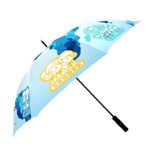 Golf Umbrella Full Print For Sale