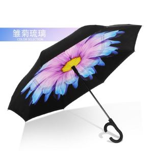 Oversized Waterproof Reverse Umbrella