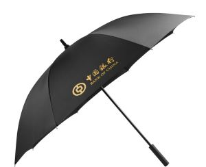 Top Quality Promotional Umbrella China Manufacturer